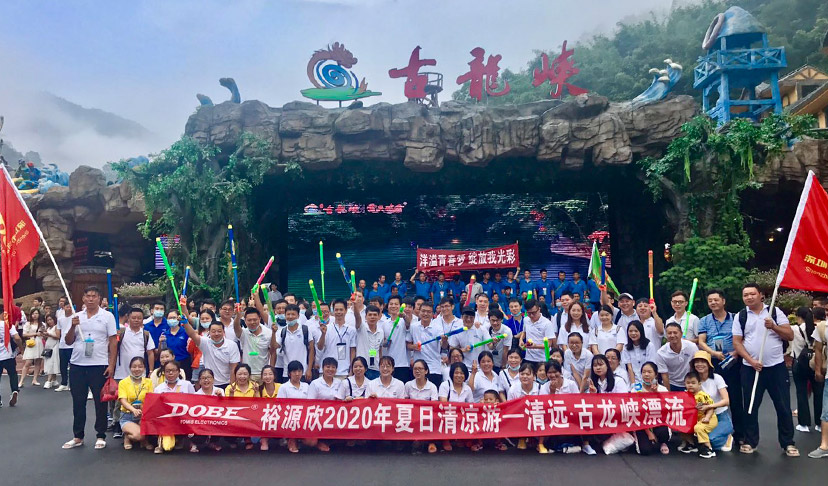Yuyuanxin Qingyuan · Gulongxia League Construction Trip -2020